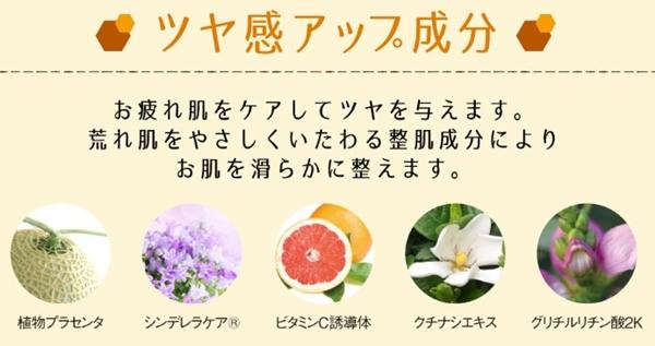 マヌカコスメ 口コミ マヌカハニーオールインワンゲル マヌカコスメb&h 40代 効果 ツヤアップ成分