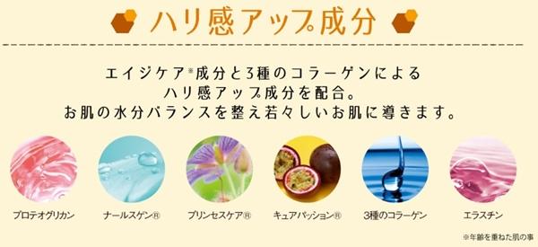 マヌカコスメ 口コミ マヌカハニーオールインワンゲル マヌカコスメb&h 40代 効果 ハリアップ成分