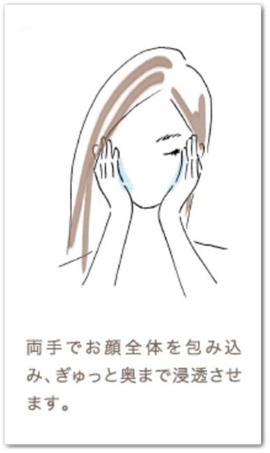 ピオリナ 化粧水 口コミ 赤ら顔 消す 効果 顔が赤い 酒さ 化粧品 ぴおりな 通販 最安値 使い方1