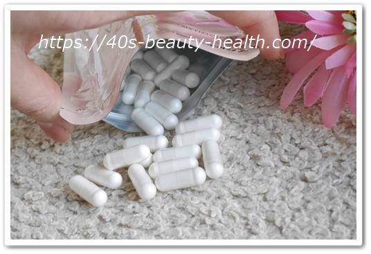 ビセラ サプリ 口コミ 40代 効果なし 痩せない 短鎖脂肪酸配合 腸内フローラ活性 乳酸菌ダイエット BISERA びせら ブログ パッケージ開けた