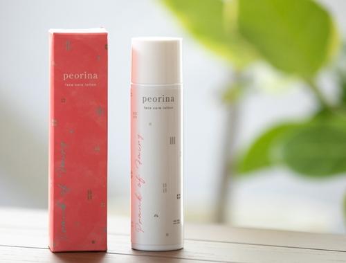ピオリナサプリメント 口コミ ピオリナ化粧水