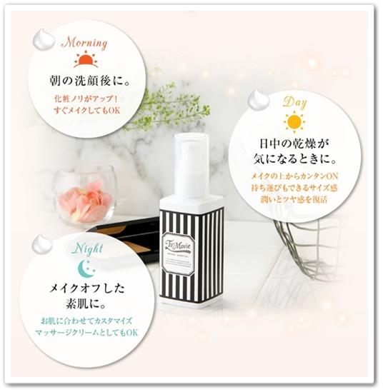 中谷美紀 オールインワン化粧品 シェイクワン 口コミ TV&MOVIE ブログ 40代 使い方3つ