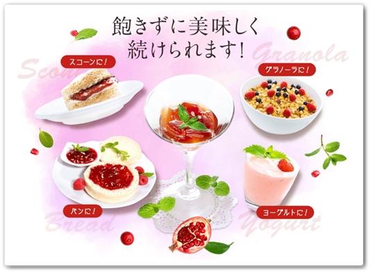 KOWA コーワ 植物発酵ジュレ 口コミ 40代 効果 食べ方