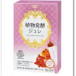 KOWA コーワ 植物発酵ジュレ 口コミ 40代 効果 箱