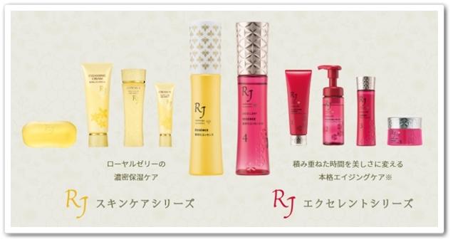蜜の肌 みつのはだ rjスキンケア rjエクセレント 口コミ 山田養蜂場 ローヤルゼリー化粧品 お試し