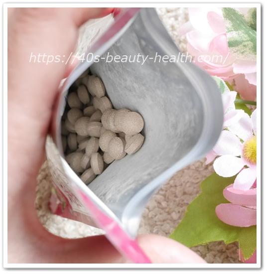 ウエイトン 葛の花 口コミ ジェイフロンティア ウェイトン 葛の花サプリメント おなかの脂肪を減らす 40代 効果 パッケージ 粒