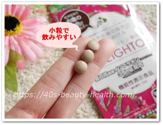 ウエイトン 葛の花 口コミ ジェイフロンティア ウェイトン 葛の花サプリメント おなかの脂肪を減らす 40代 効果 1日3粒