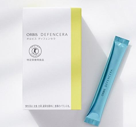 飲むスキンケア cm オルビス ディフェンセラ 口コミ 40代 効果 ブログ パッケージ 個包装