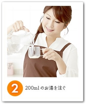 酵水素328選やさいとろける温スムージー 口コミ はるな愛愛用 ホットスムージー ダイエット 効果 ブログ 作り方2