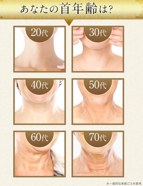 ネックエステミスト 口コミ 40代 首のしわ 消す 効果 北の快適工房 化粧品 neck esthe mist ねっくえすてみすと ブログ 年齢肌