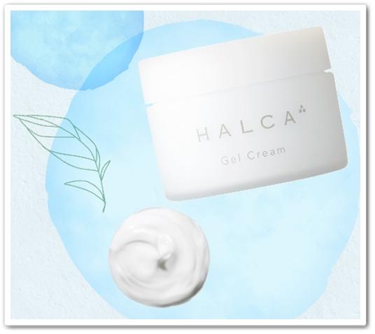 HALKA はるか 化粧品 口コ ゆらぎ肌ケア スキンケア ハルカ 40代 効果 ブログ クリーム
