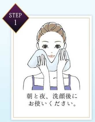 シマボシ レストレーションセラム 口コミ shimaboshi 幹細胞美容液 使い方その1