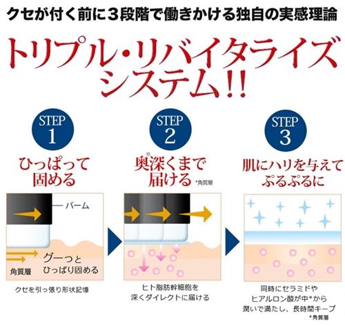 リフトマキシマイザー 口コミ リフティングバーム 40代 効果 ヒト幹細胞 美容スティック ブログ 構造