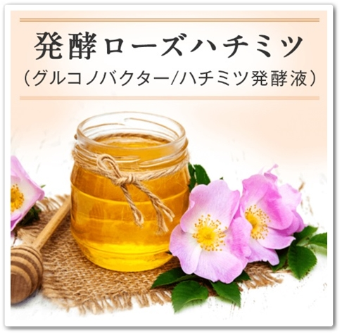 HALKA はるか 化粧品 口コ ゆらぎ肌ケア スキンケア ハルカ 40代 効果 ブログ 発酵ローズハチミツ
