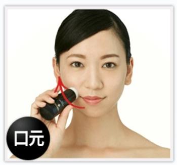 リフトマキシマイザー 口コミ リフティングバーム 40代 効果 ヒト幹細胞 美容スティック ブログ 使う方法 くちもと