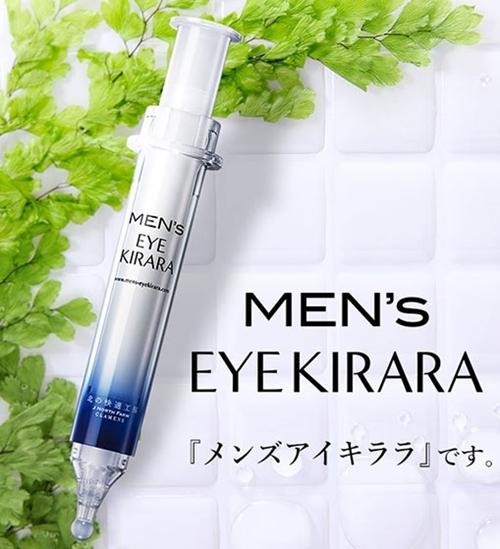 メンズアイキララ 口コミ 北の達人 男性用目元美容液 アイクリーム 効果