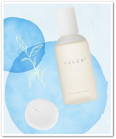HALKA はるか 化粧品 口コ ゆらぎ肌ケア スキンケア ハルカ 40代 効果 ブログ 化粧水