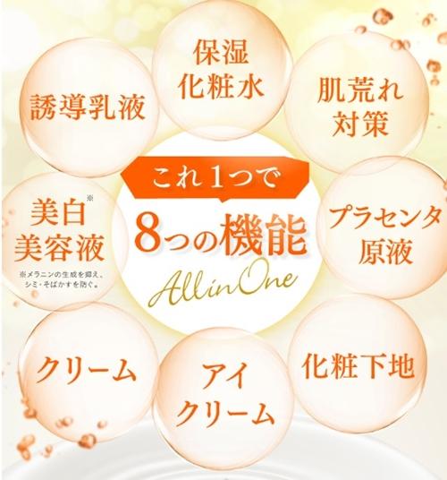 グラスキン 口コミ 効果 サクラフォレスト 美白オールインワン ウォータークリーム 機能 グラススキン