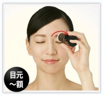 リフトマキシマイザー 口コミ リフティングバーム 40代 効果 ヒト幹細胞 美容スティック ブログ 使う方法 めもと額
