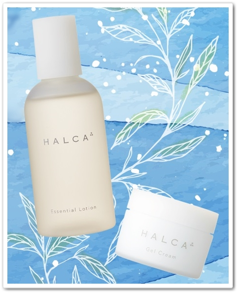 HALKA はるか 化粧品 口コ ゆらぎ肌ケア スキンケア ハルカ 40代 効果 ブログ 化粧水 クリーム