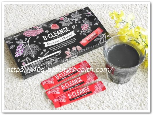 ビークレンズ びーくれんず 口コミ 40代 効果 武田久美子 チャコールダイエット 箱 粉末 ドリンク