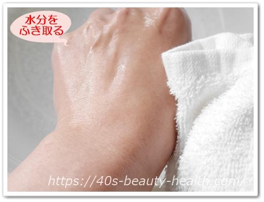 プルエスト 口コミ 保湿剤で洗う PLUEST ぷるえすと 洗顔料 40代 効果 ブログ ジェル 使い方 水分ふき取る