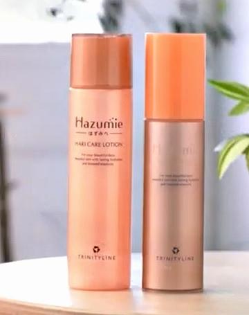 hazumie はずみへ 口コミ 効果 大正製薬 オールインワンジェル美容液 はずみえ パッケージ