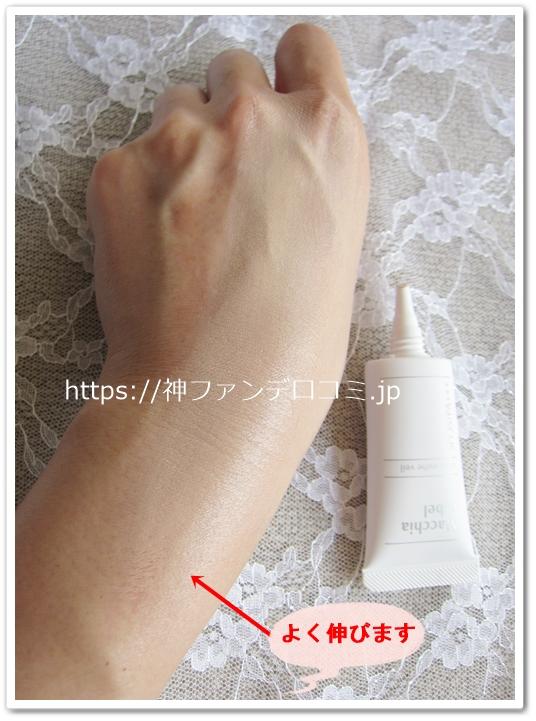 神ファンデ―ション 口コミ 美容液ファンデ jimos マキアレイベル 効果 ブログ テクスチャー 伸び