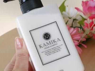 kamika(カミカ)口コミ 黒髪 ツヤ クリームシャンプー オールインワン 白髪染め パサつき 効果 ブログ 容器