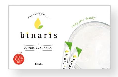 ビナリス 口コミ 効果 binaris びなりす 置き換えダイエットサプリメント 評価 評判感想 ブログ パッケージ
