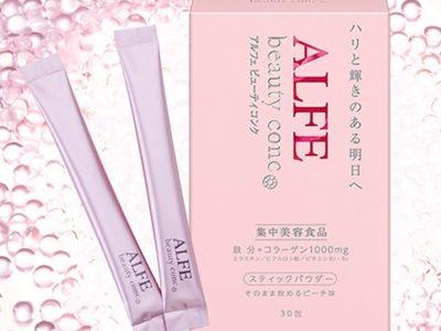 アルフェビューティコンクパウダー 口コミ 効果 大正製薬 美容パウダー ブログ alfe beauty conc powder