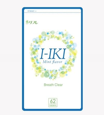 I-IKI イーイキ 口コミ 効果 リフレ 口臭ケアサプリメント i-iki いーいき いい息 良い息 ブログ パッケージ