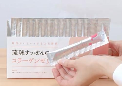 しまのや 琉球すっぽんのコラーゲンゼリー 口コミ 効果 りゅうきゅうすっぽんのこらーげんぜりー 評価 評判 ブログ パッケージ